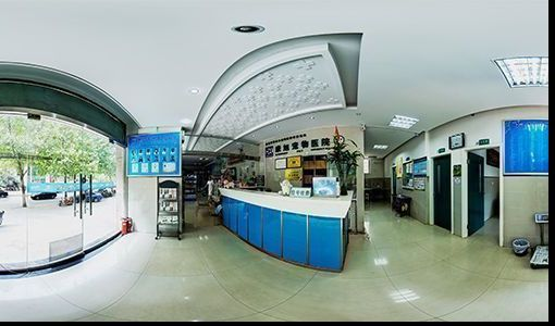 康旭宠物医院