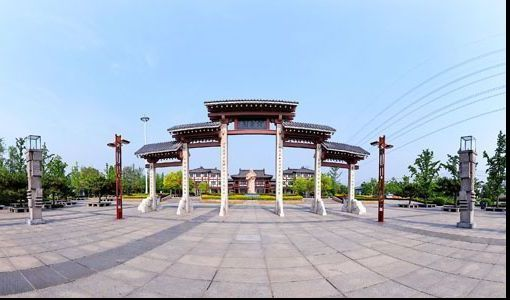 刘禹锡公园