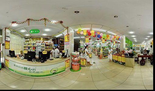 河南省医药超市