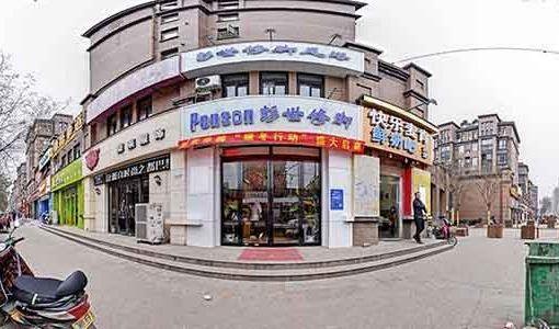 彭世修脚(橡树玫瑰城店)