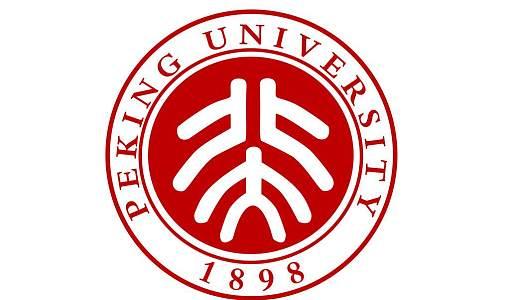 北京大学校园