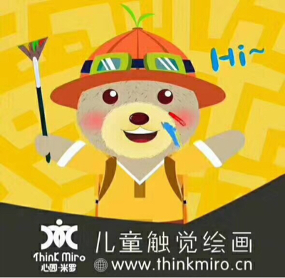心园米罗国际美术教育 VR全景