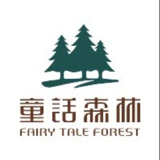童话森林|叶家工匠