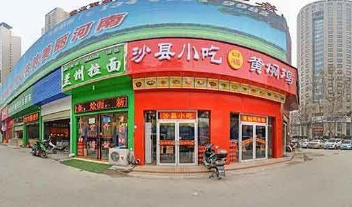 黄焖鸡米饭经一路店