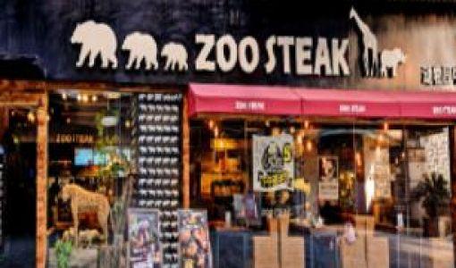 zoo动物园牛排(大上海店)