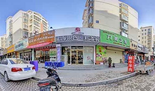 上海银色美之家主语城店