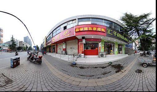 品味德北京烤鸭