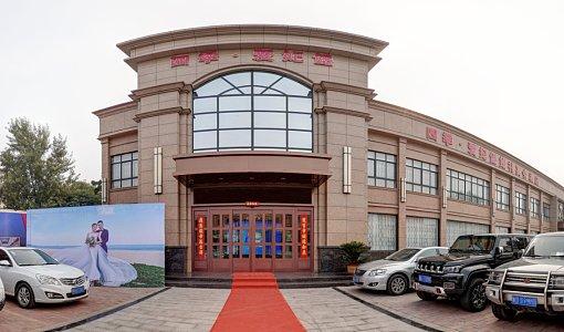 四季爱妃堡婚礼宴会酒店